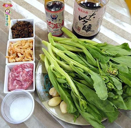 梅菜蝦干蒸菜心