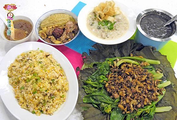 粵式料理 (1)