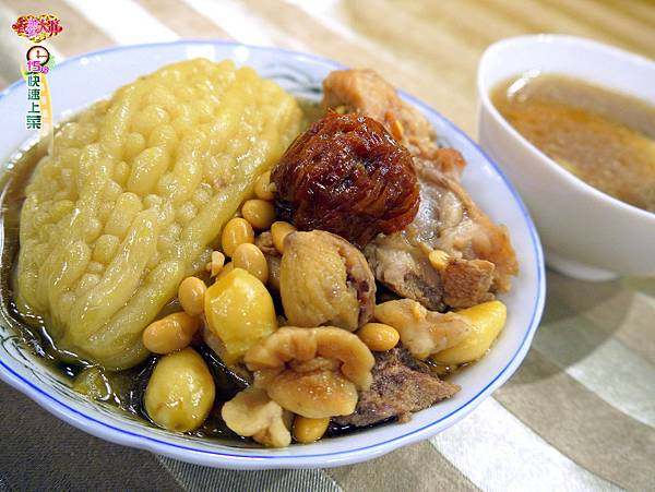 廣東涼瓜煲湯 (1)