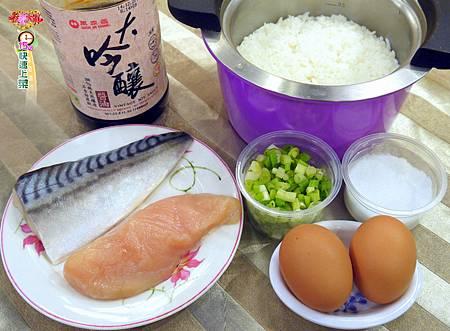 鹹魚雞粒炒飯
