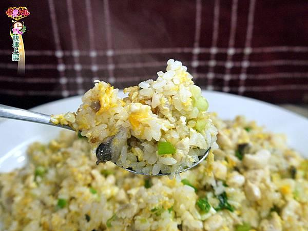 鹹魚雞粒炒飯 (3)