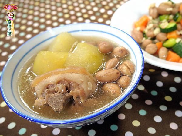 花生豬尾青木瓜湯 (1)-壓標
