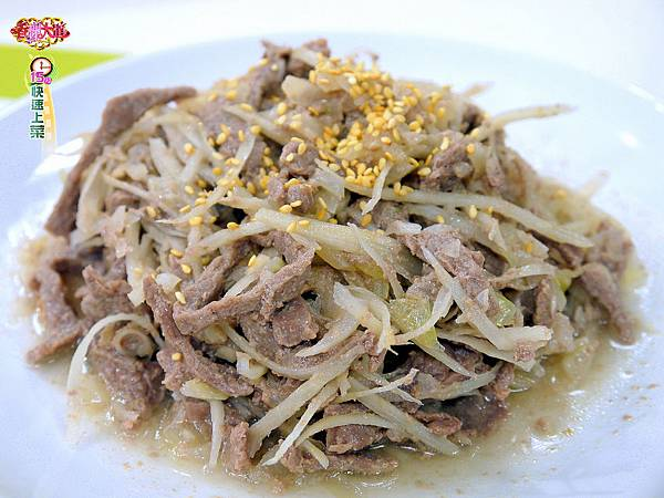牛蒡炒牛肉絲 (1)