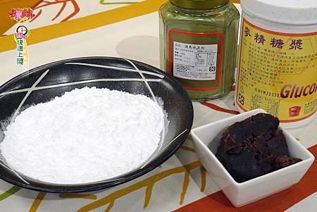 抹茶水晶冰粽