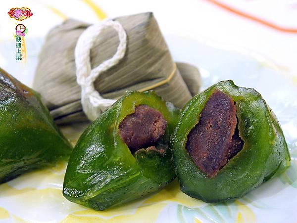 抹茶水晶冰粽 (1)