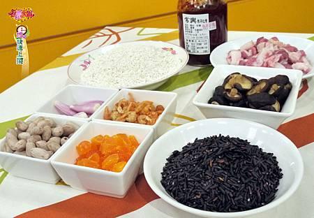 紅麴紫米一口粽