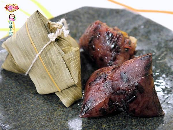 紅麴紫米一口粽 (4)