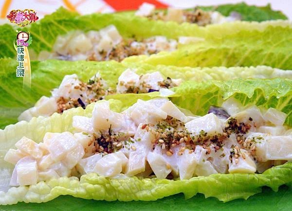 蘿美生菜筍捲 (2)-壓標