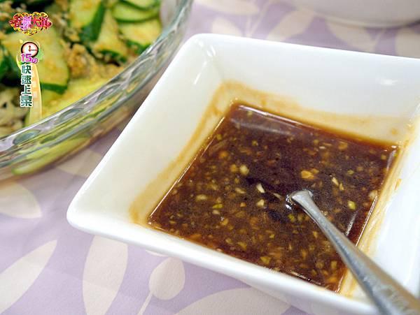 中式特製涼拌醬-2 (1)-壓標