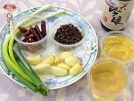 中式特製涼拌醬-2-壓標