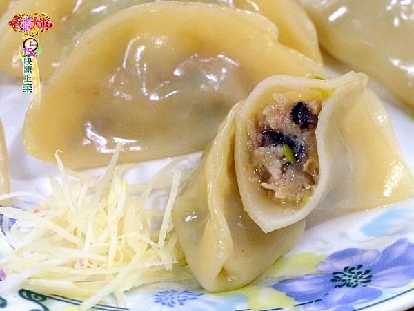 三鮮蒸餃 (1)-壓標