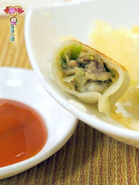 蚵仔煎餃 (2)-壓標