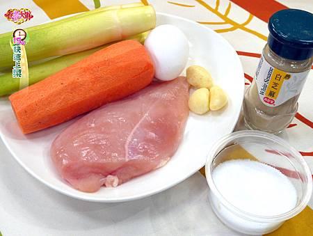 筊白筍燴炒雞丁-壓標