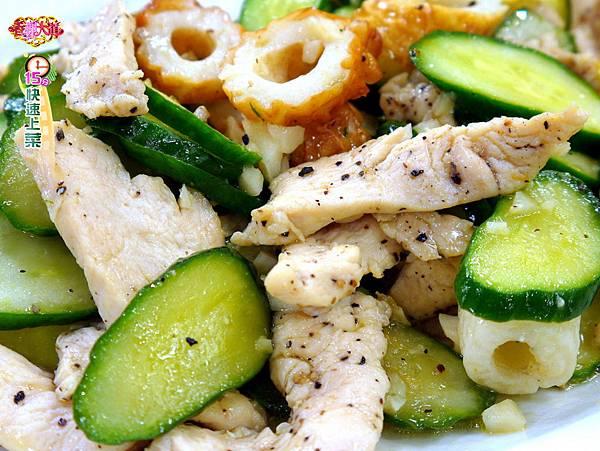 雞胸肉燴炒脆脆瓜 (1)-壓標