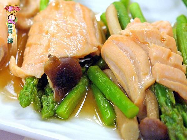 松菇鮭魚捲 (2)-壓標