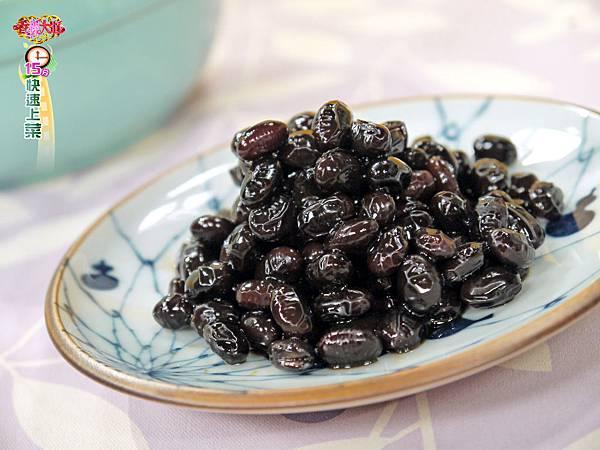 蜜黑豆 (1)-壓標