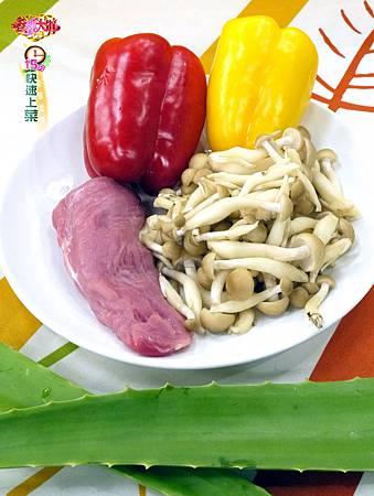 鴻禧菇嫩炒蘆薈-壓標