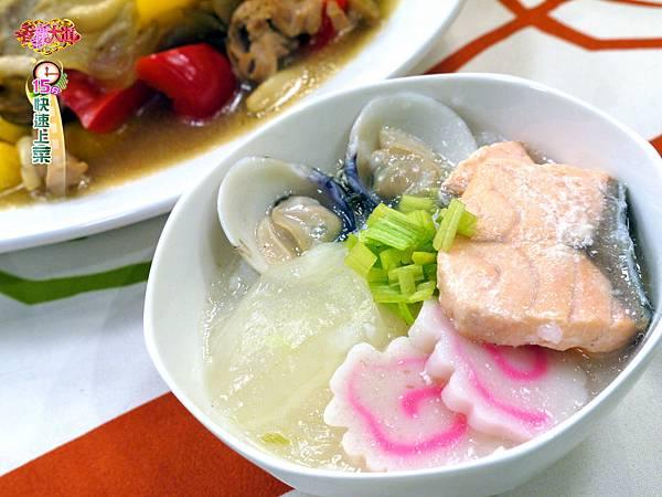 蘆薈海鮮粥 (1)-壓標