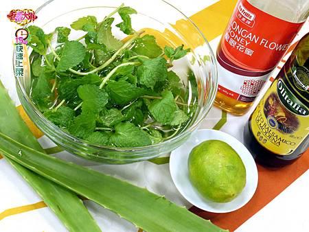 檸檬薄荷蘆薈飲-壓標