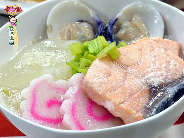 蘆薈海鮮粥 (2)-壓標