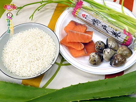 蘆薈海鮮粥-壓標