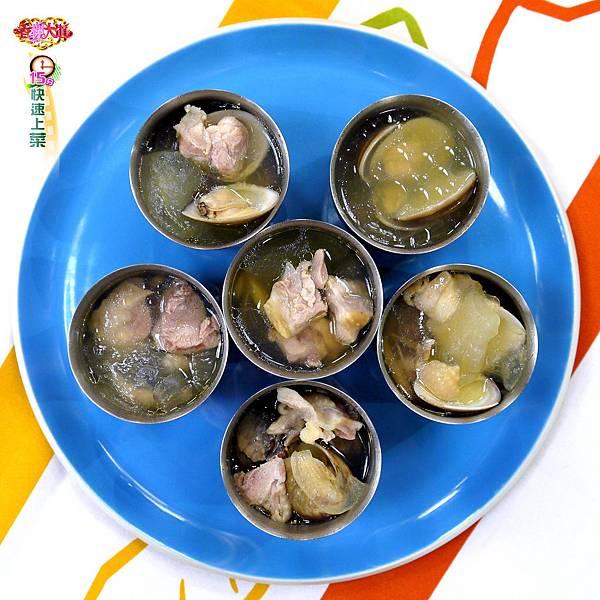 蘆薈燉蛤蜊湯 (3)-壓標
