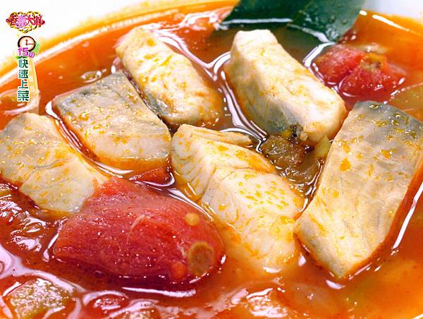 蕃茄魚片湯 (2)壓標