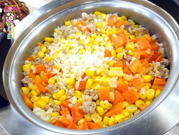 奶油玉米飯 (1)-壓標