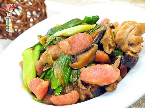 香菇香腸蒜炒雞 (1)-壓標