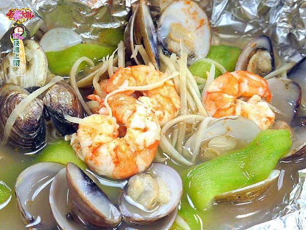 絲瓜蛤蜊蒸蝦 (3)-壓標