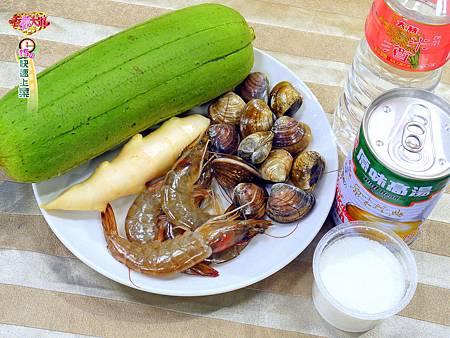 絲瓜蛤蜊蒸蝦-壓標