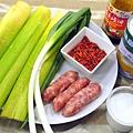筊白筍包香腸-壓標