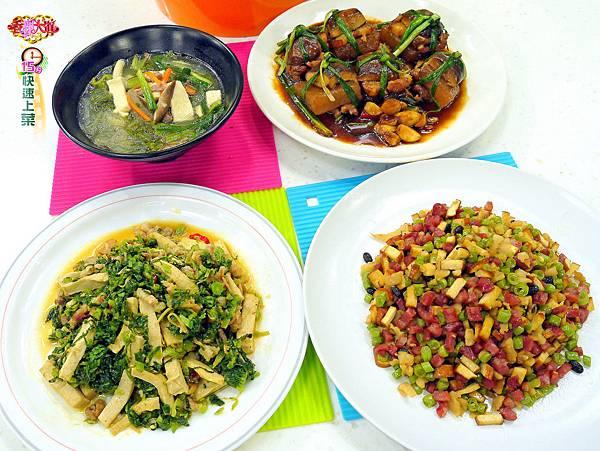 小資女聚餐料理 (1)-壓標