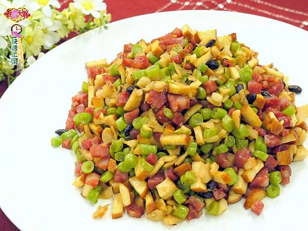 四季豆炒三丁 (1)-壓標