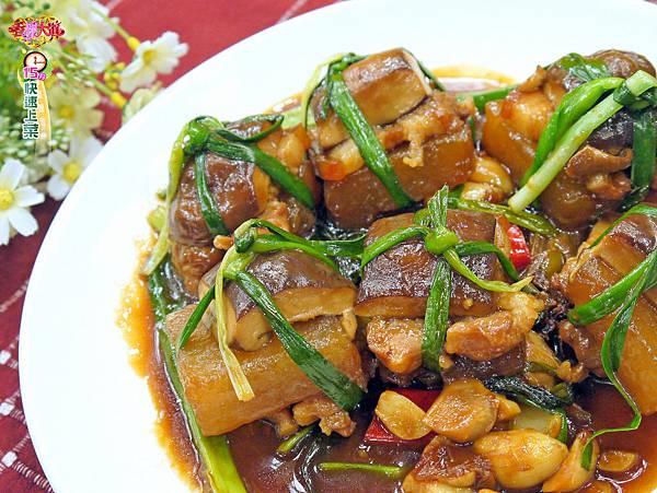 香菇冬坡肉 (1)-壓標