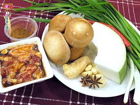 香菇冬坡肉-壓標
