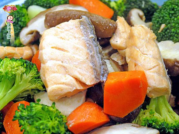 時蔬炒鮭魚 (2)-壓標