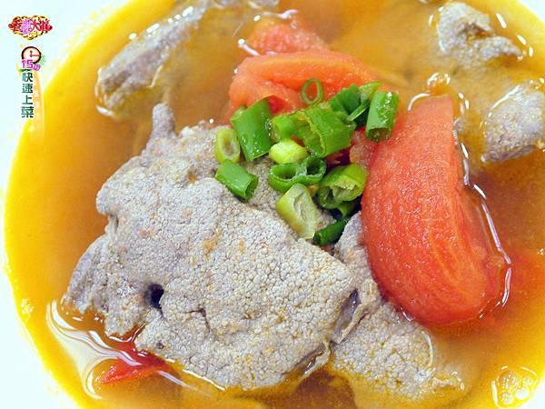 番茄豬肝湯 (1)-壓標