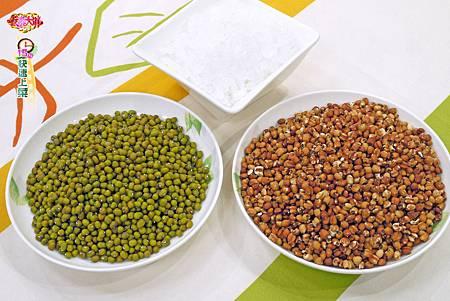 綠豆紅薏仁湯-壓標