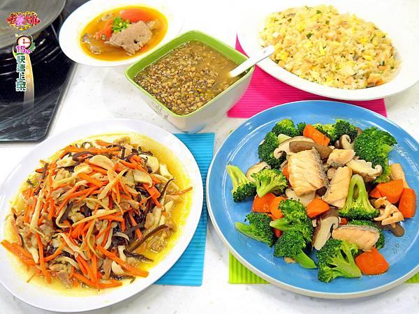 營養均衡健康料理 (1)-壓標