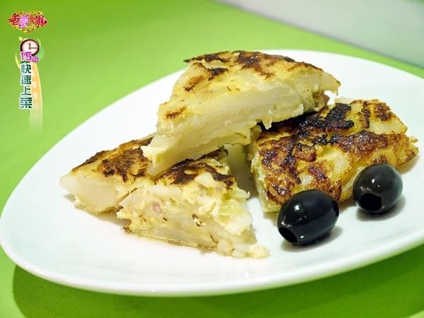 西班牙馬鈴薯蛋餅 (1)-LOGO