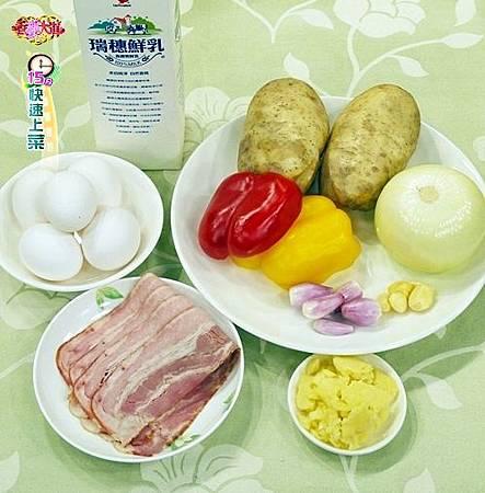 西班牙馬鈴薯蛋餅-LOGO