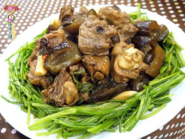 仙草紅燒雞燴海蔘 (1)-壓標
