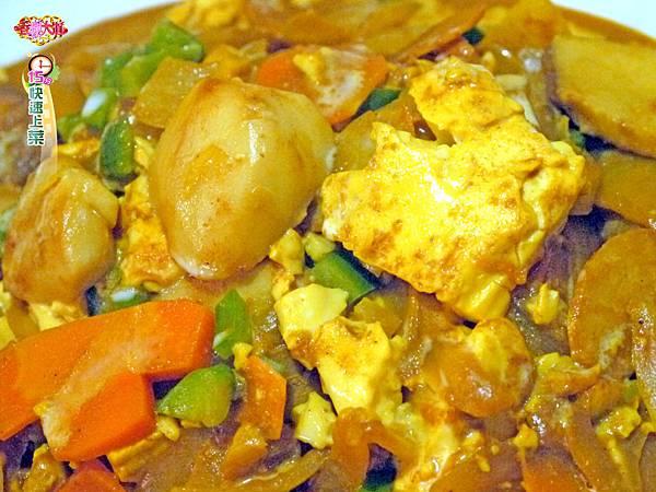 南洋咖哩豆腐 (2)-壓標