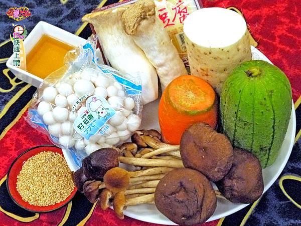 日式蔬食壽喜燒-壓標