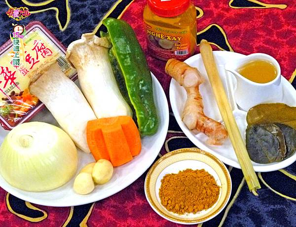 南洋咖哩豆腐-壓標