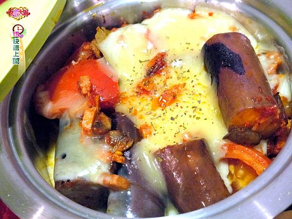義式起司烤茄子 (1)-壓標