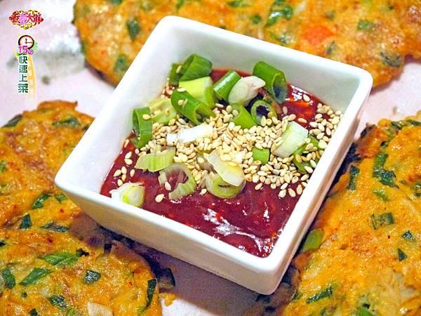 韓式馬鈴薯泡菜煎餅 (3)-壓標