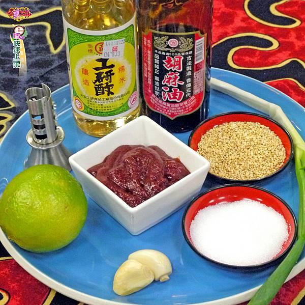 韓式馬鈴薯泡菜煎餅 (4)-壓標