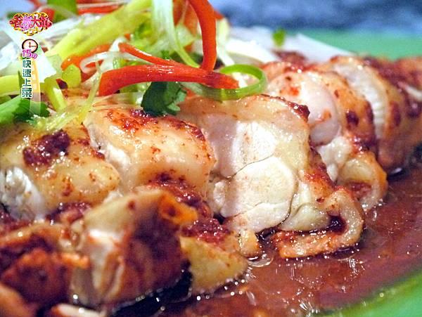 紅麴蒸嫩雞 (3)-壓標